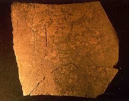 הצלב של בית ציידא, שבר כלי-חרס חרוט שנמצא בבית היינן,  via Popular Archaeology