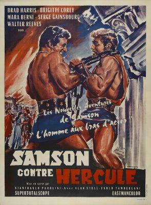 """כרזת הסרט """"שמשון נגד הרקולס"""", 1961"""