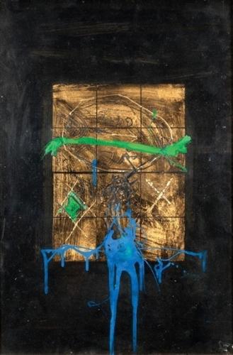 מנשה קדישמן, אורים ותומים, 1971. טכניקה מעורבת על נייר,  via Mutual Art