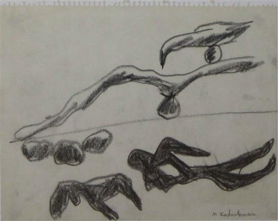 מנשה קדישמן, עמק הבכא, ללא תאריך. עפרון על נייר, אוסף פרטי,  Via Mutual Art