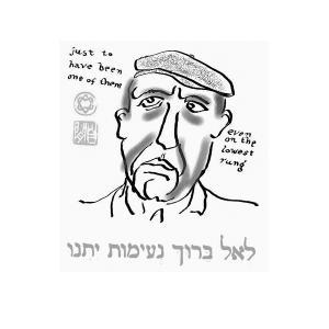 לאונרד כהן, דיוקן עצמי עם כיתוב, ללא תאריך. מהאתר הרשמי של האמן